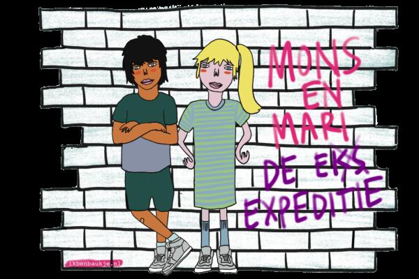 mons-mari-logo-muur